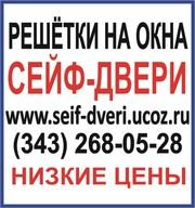 Сейф двери продажа железные двери на заказ